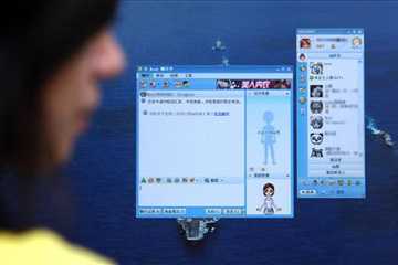 How All-in-one Instant Messenger Works | HowStuffWorks