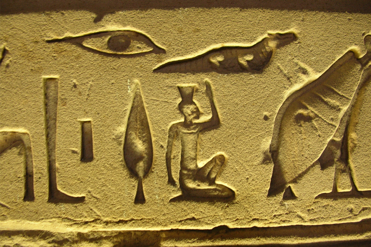10 Amazing Ancient Egyptian Inventions