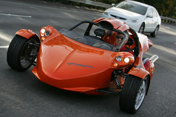 Campagna T-Rex Chassis | HowStuffWorks