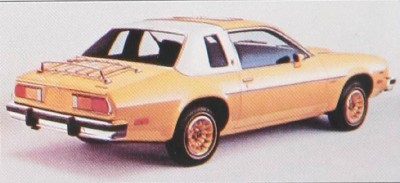 The 1980 Chevrolet Monza Coupe, part of the 1980 Chevrolet Monza line.