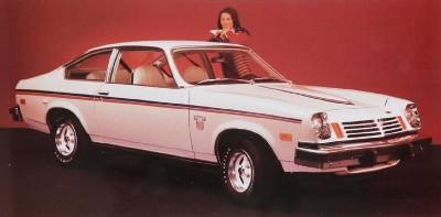 1974 Chevrolet Vega Howstuffworks