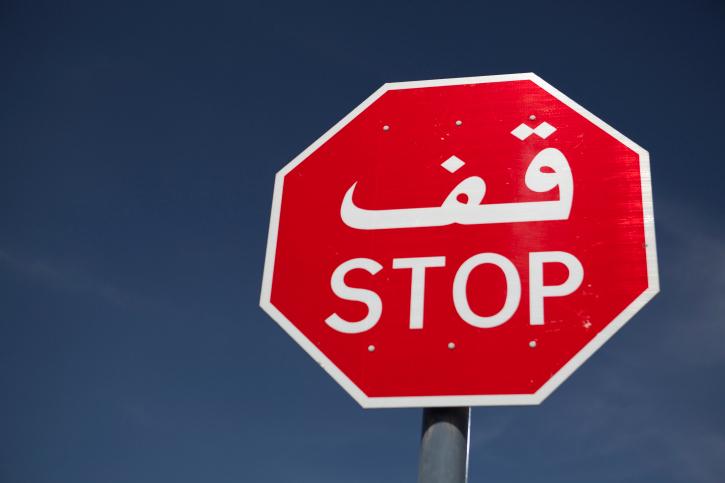 How Electronic Language Translators Work   HowStuffWorks