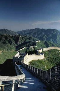 The Great Wall is the only historical feature that cartographers mark on world maps.