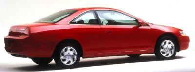 1998, 1999, 2000, 2001, 2002 Honda Accord | HowStuffWorks