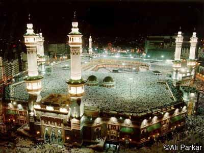 The Kaaba and Al-Haram Mosque at night