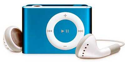 MP3 Players | HowStuffWorks