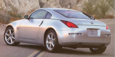 350Z Power and Sound | HowStuffWorks