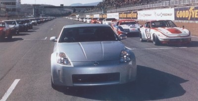 History of the Nissan Z | HowStuffWorks