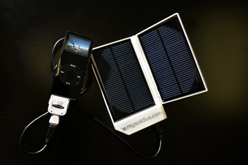 What are some practical uses for solar energy? | HowStuffWorks