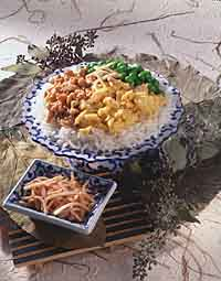 Three-Topped Rice